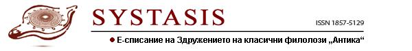logo systasis mk